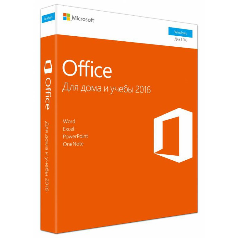 Ms office 2007 professional plus sk