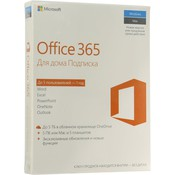 Office 365 Home 32/64 Russian Subscr 1YR Russia Only Medialess No Skype P2 (6GQ-00738)