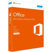 Office 2016 Home and Business 32/64 Russian Russia Only DVD No Skype P2 (T5D-02705)