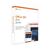 Office 365 Home 32/64 Russian Sub 1YR Russia Only Medialess P4 (6GQ-00960)